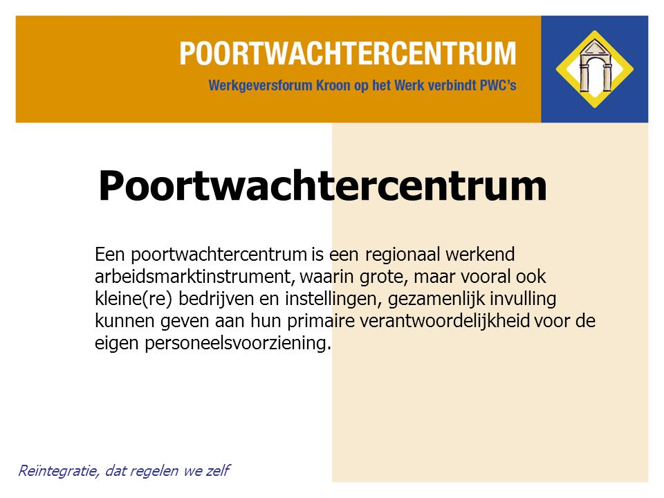 Poortwachtercentrum