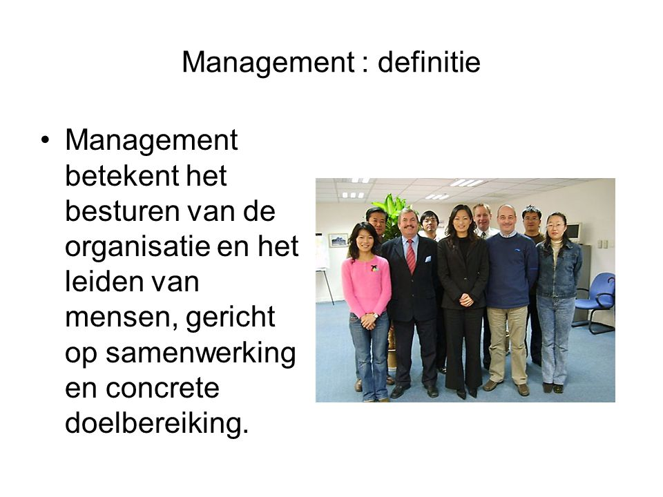 Management : definitie
