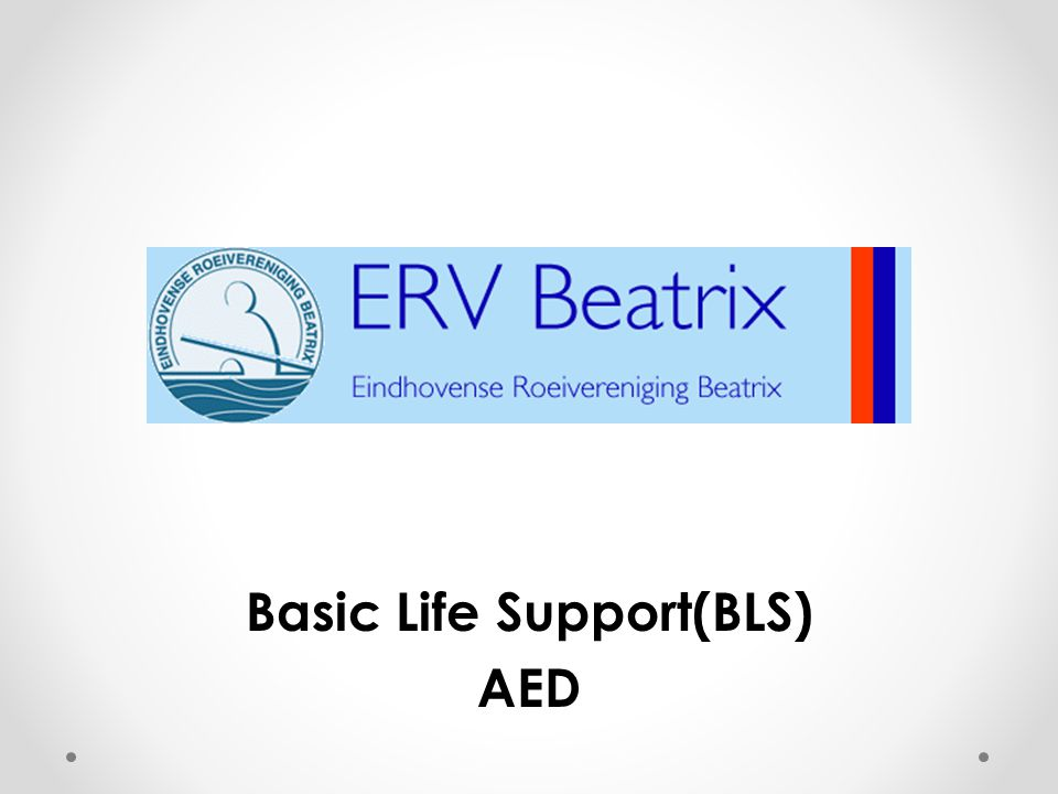 Basic Life Support(BLS) AED
